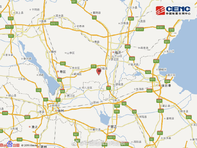 山东兰陵县发生2.9级地震_临沂市