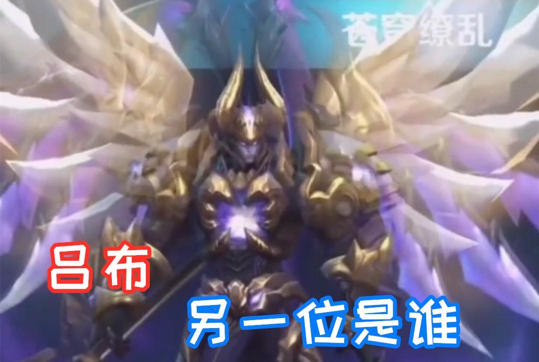 王者荣耀:当英雄合体之后,你还能认出来吗?长翅膀的李白萌萌哒