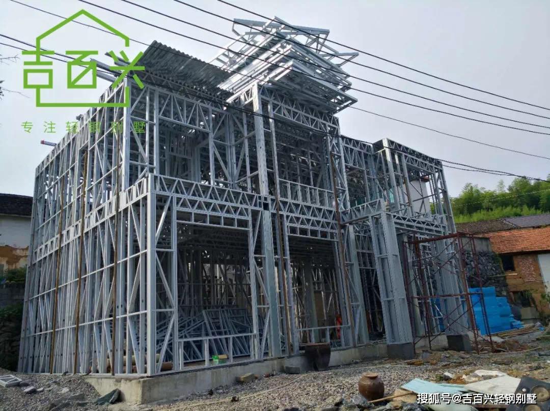 杭州轻钢别墅厂家