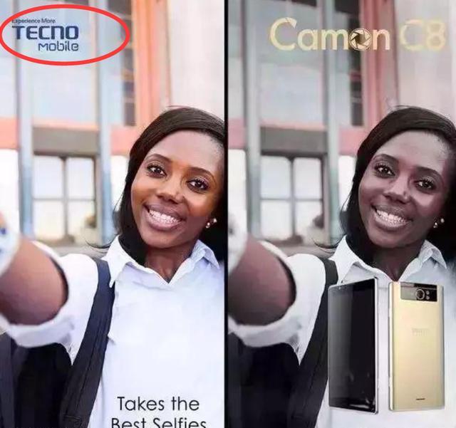 原创             它曾是国产手机6年第一,如今已难觅,旧部做到全球第四非洲第一