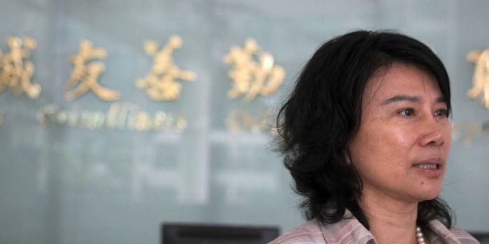 福建寧德破獲10余起電信網絡詐騙案 涉案金額逾百萬元