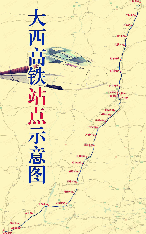 【怀仁到大同火车】火车时刻表及票价查询_共趟列车 - 住哪网