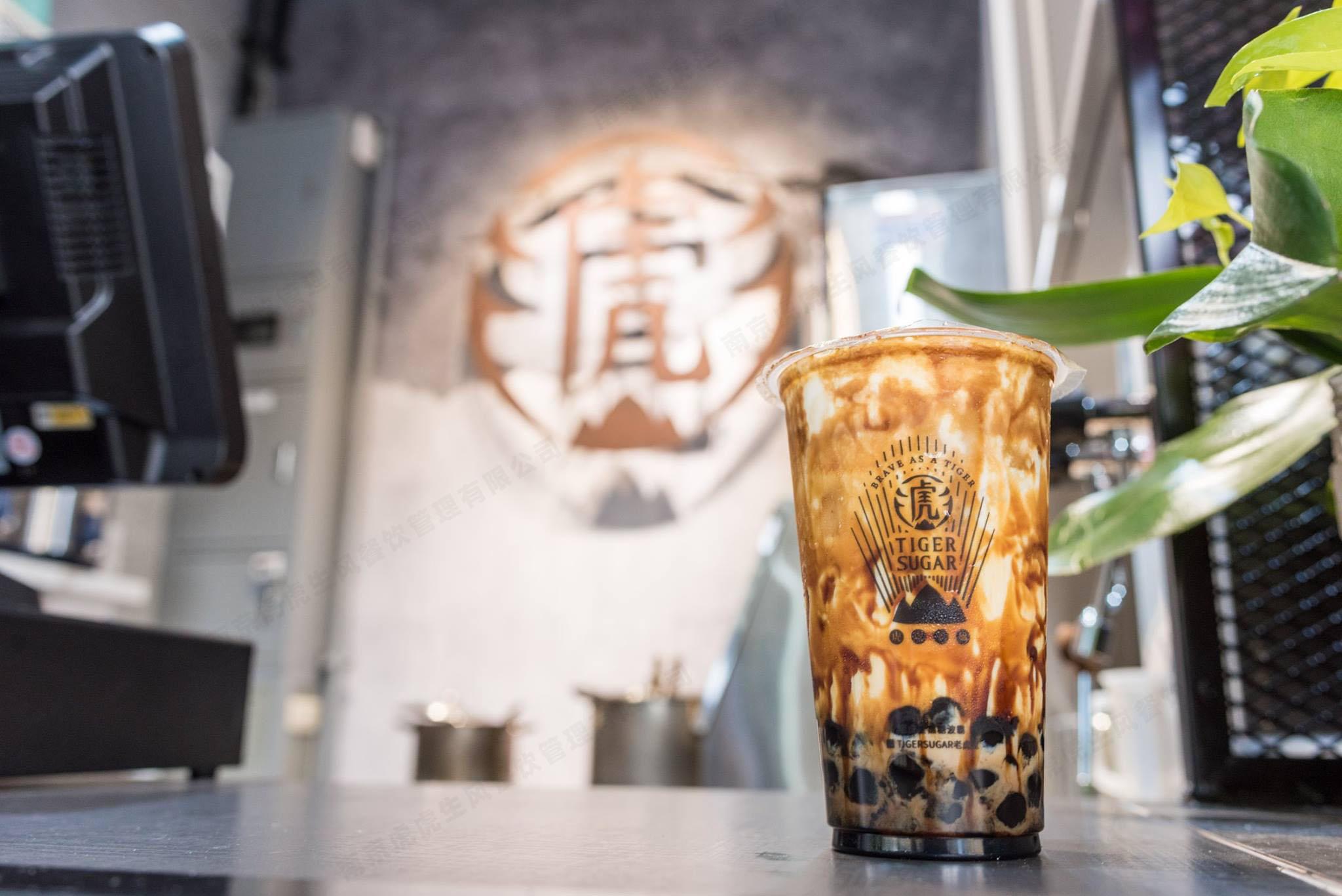 """老虎堂TIGER SUGAR进军市场,这杯""""虎纹奶茶""""赢得了喜茶吗?(图4)"""
