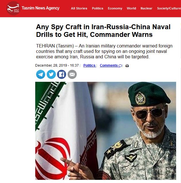 """伊朗海军少将警告:中俄伊军演期间,我们将攻击区域内任何""""间谍""""目标"""