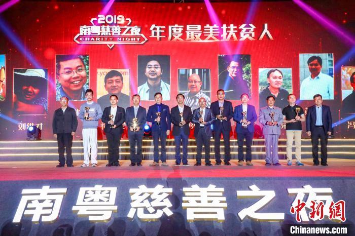 粤社会组织助国家西部等地区脱贫受益人口300多万