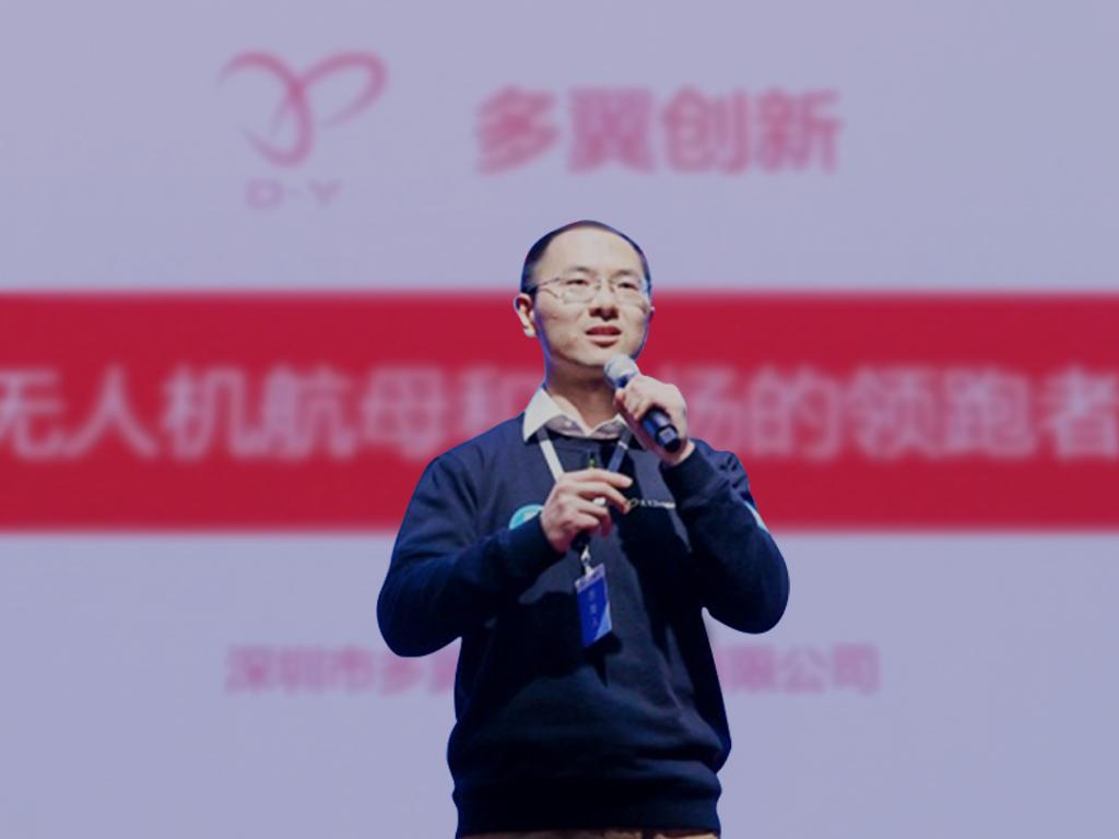 独家 | 年营收超3000万 已拿3轮融资:浙大理工男这样做低空数据服务
