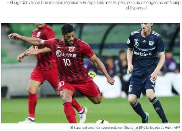 2020欧洲杯足球竞猜 1