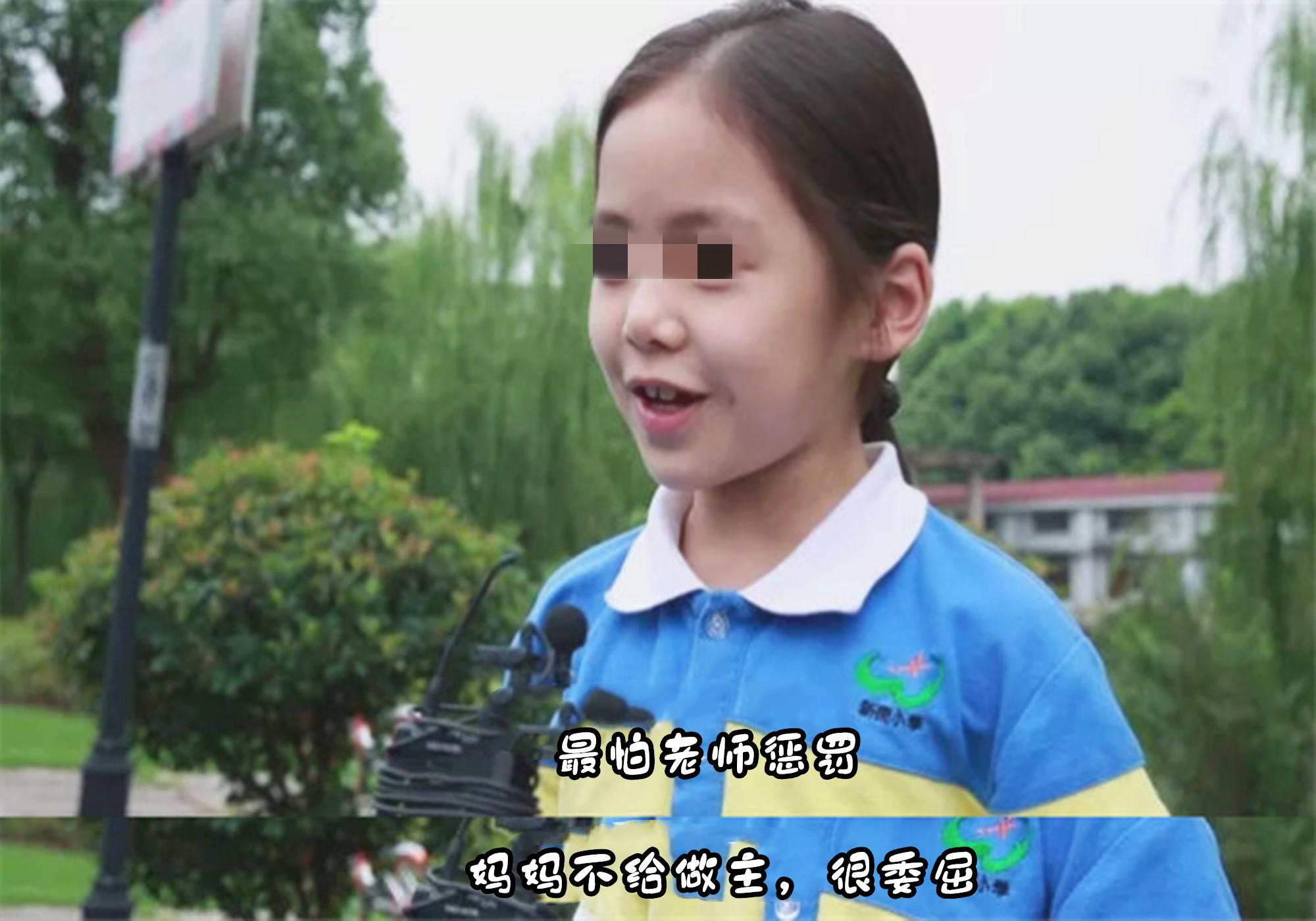 """""""你咋还敢还手?""""老师惩戒孩子遭""""还手"""",爸爸的回怼很给力"""