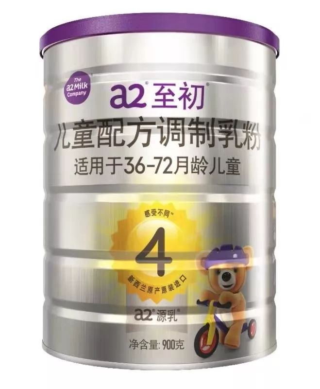 精准洞察儿童奶粉市场增长趋势,a2至初四段奶粉全新上市