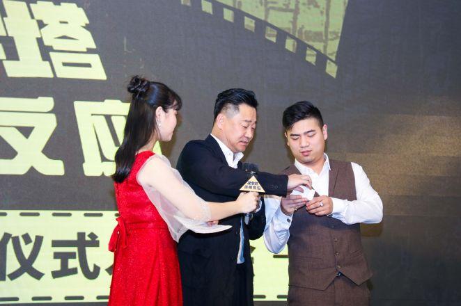 <b>当现实主义题材遇上黑色幽默 电影《金字塔之连锁反应》启动仪式在京举行</b>