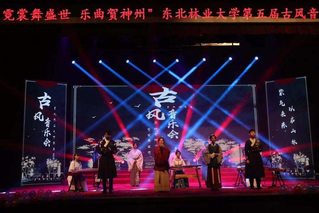 资讯 东林一周要闻 12.23 12.29