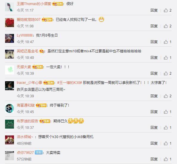 原创             卢伟冰刚刚突然宣布新机开卖详情引发热议,网友:终于等到了!