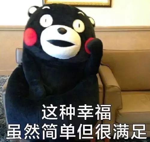http://www.weixinrensheng.com/shenghuojia/1577862.html