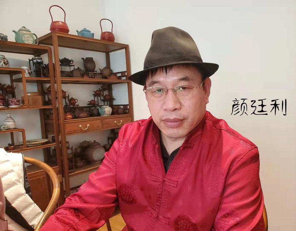 中国风水大师排名 2020最新中国风水师排名前十