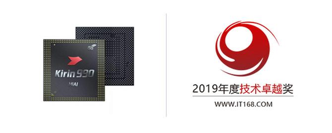 2019年IT168技术卓越奖名单:智能手机篇