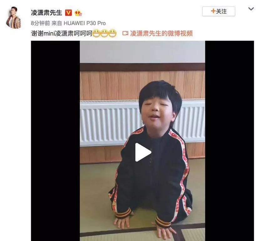 原创             凌潇肃罕见晒儿子,4岁儿子虎头虎脑,基因强大到让人服气