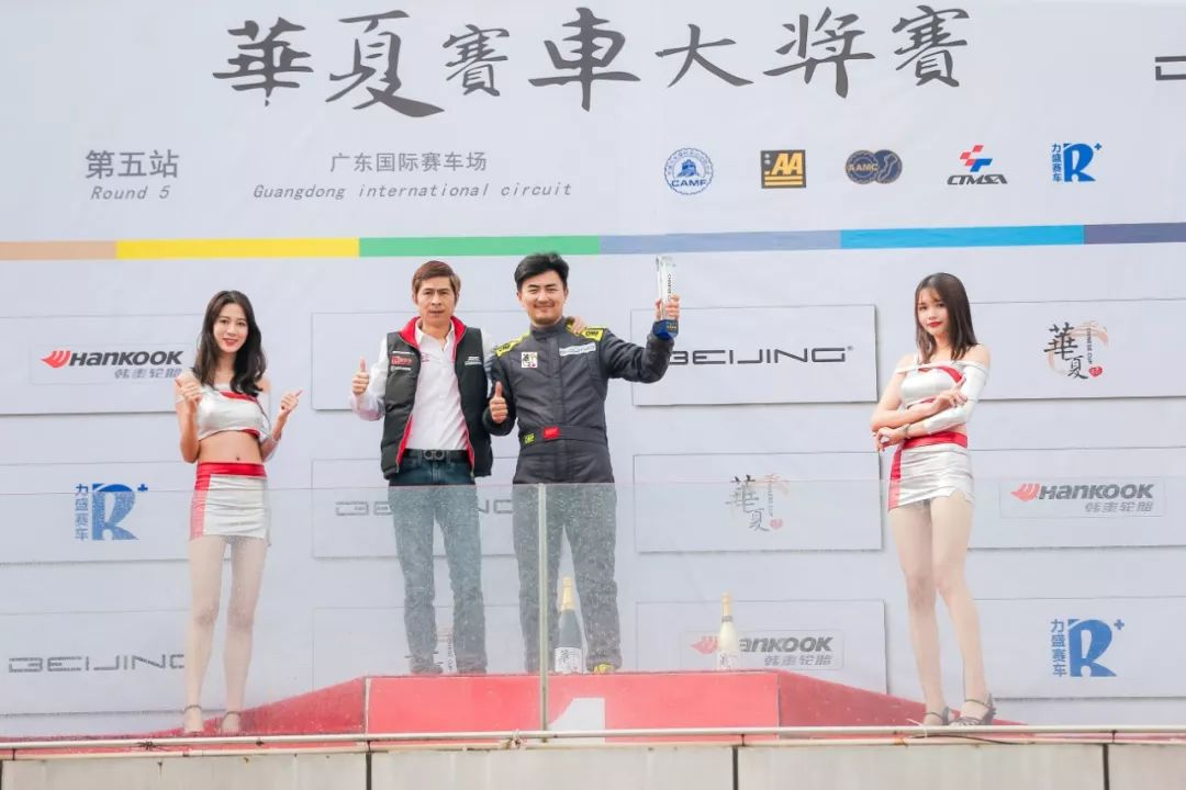 华夏赛车大奖赛肇庆圆满收官 刘汉卿、成涛分获一胜
