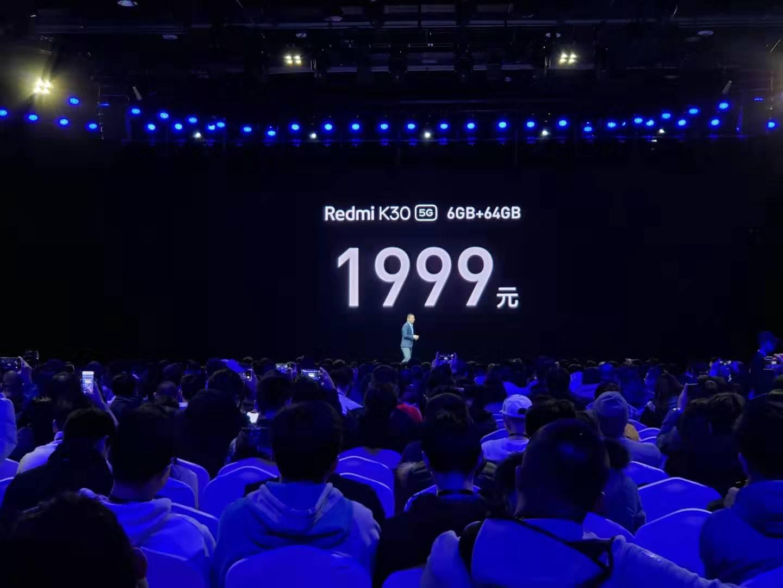 5G手机不再昂贵从骁龙765G看5G手机市场
