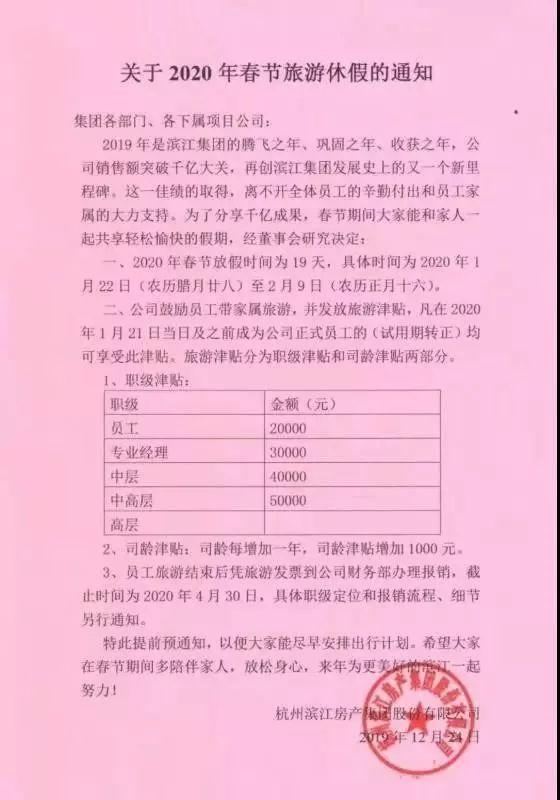 http://www.weixinrensheng.com/zhichang/1455855.html