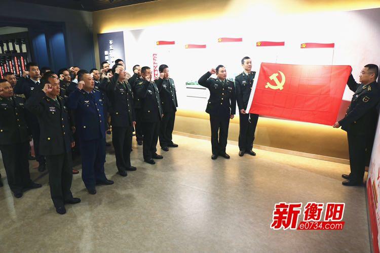 衡阳警备区党员干部实地接受廉政警示教育洗礼