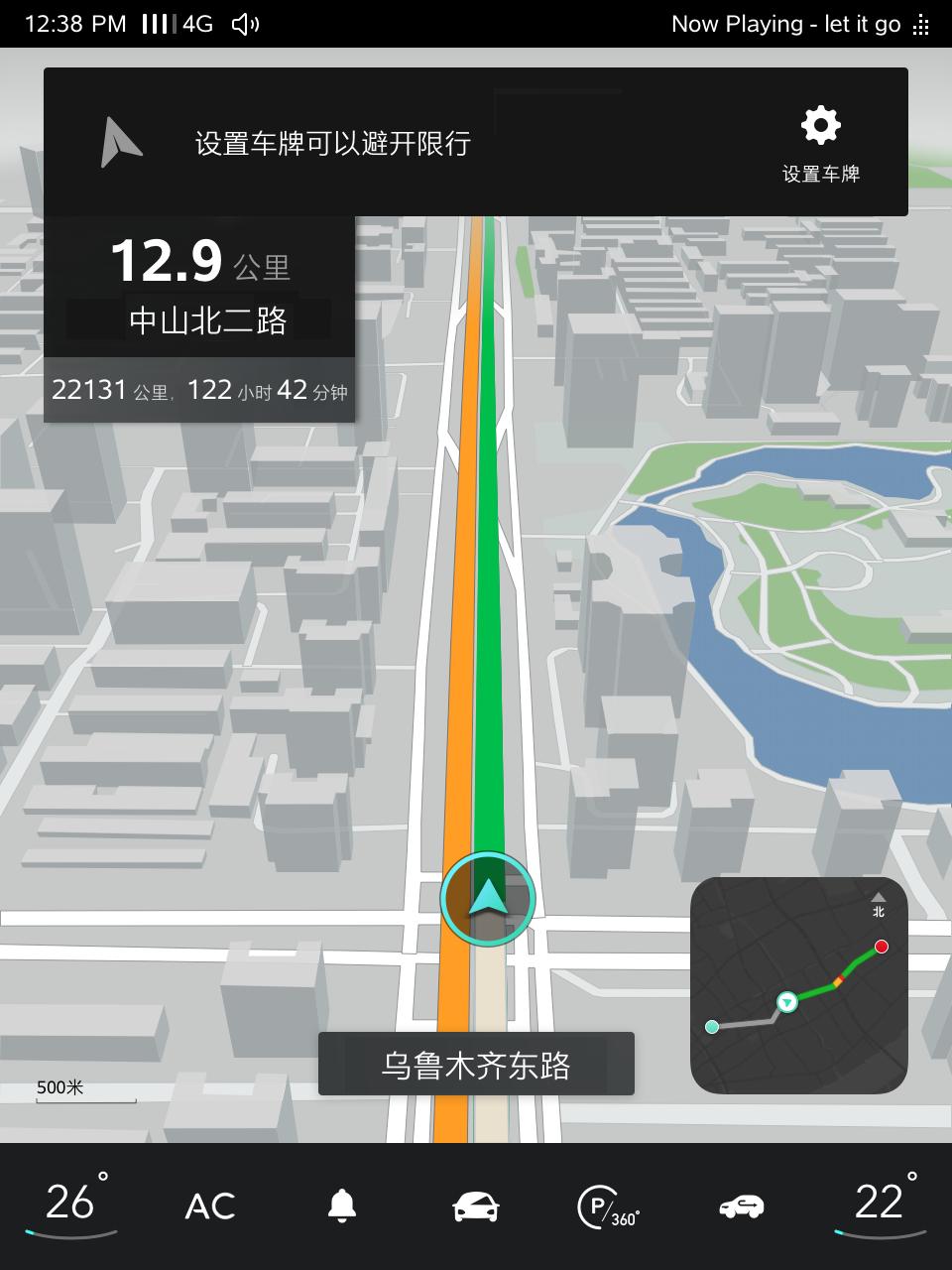 """围绕""""懂你""""做文章 从斑马3.0看车机发展"""