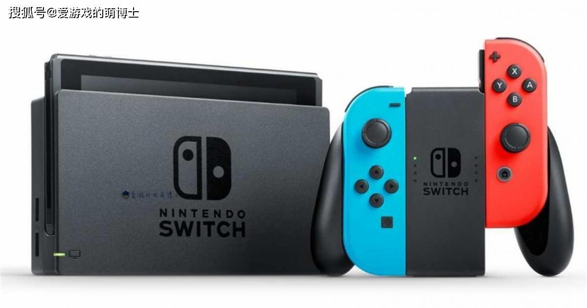 永不停止的猫鼠游戏,海外黑客在Switch上安装了第三方操作系统