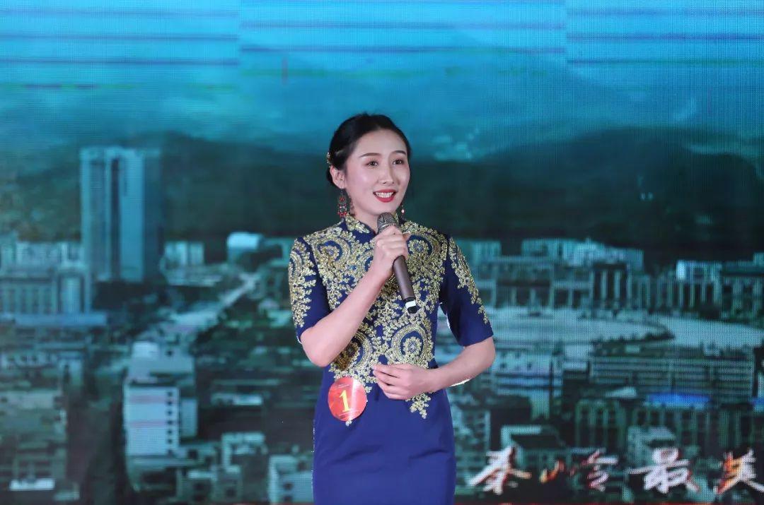 商洛市文化旅游宣传推广大使晋级赛、总决赛圆满成功!