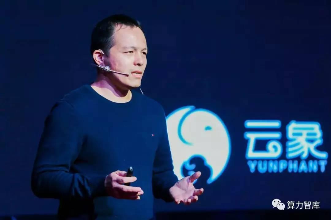 中国产业区块链或将驶入快车道:由来、痛点与未来