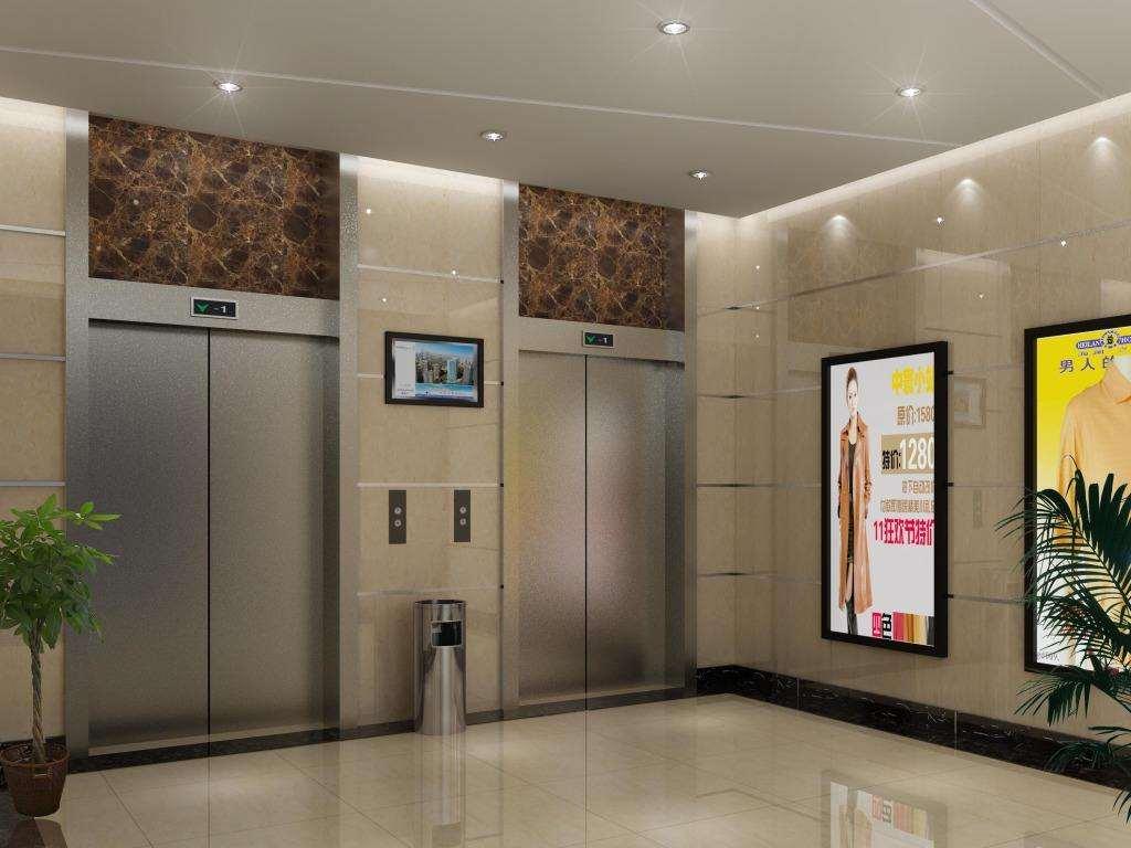 贵州规定新建 4 层以上商品房保障房应安装电梯
