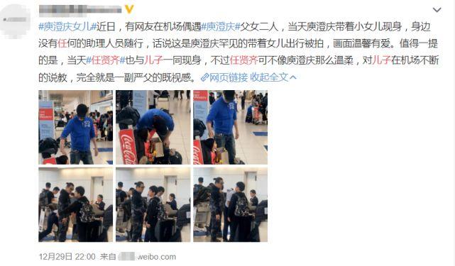 任贤齐回应机场教训儿子:只是提醒他走路不要看手机