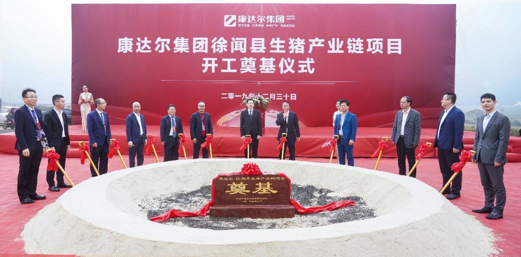 http://www.880759.com/zhanjiangxinwen/16410.html