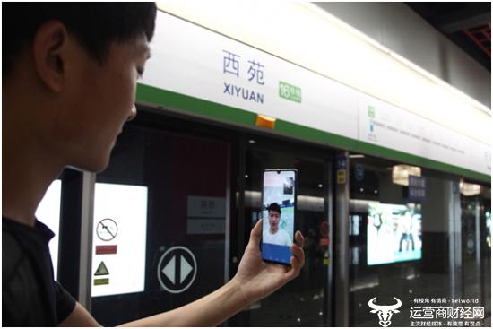 吴德昌5G元年    中国移动北京公司交出满分答卷