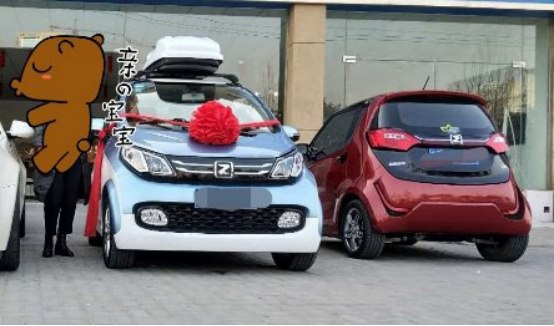 经济价值高,这个价位还有谁!Xi ti王艳中泰E200 Pro