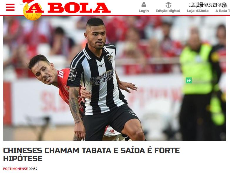 原创             外媒曝中超球队有意引进巴西国奥队前锋塔巴塔!解约金成障碍!