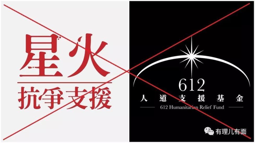 """""""星火""""已灭,""""612""""还远吗?"""