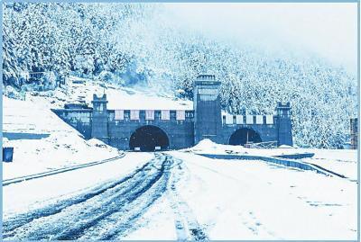 圆梦:从川藏公路到川藏高速