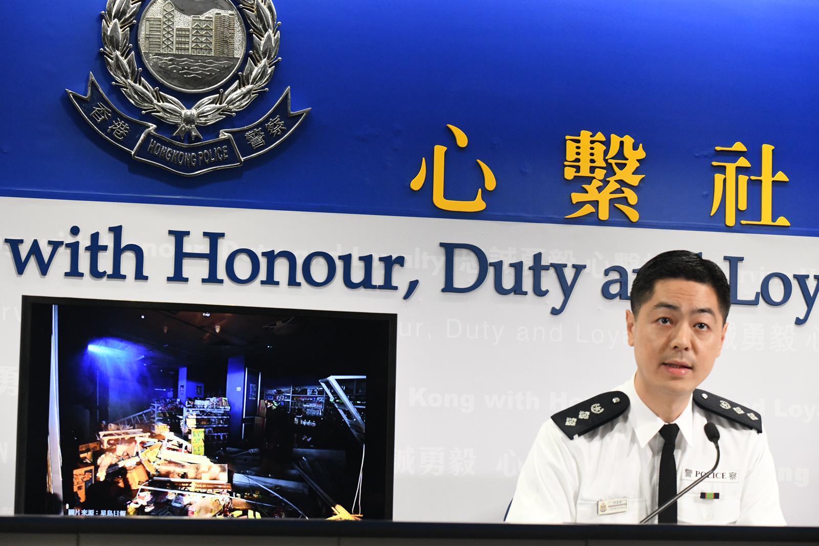 港警:周末共34人被捕,最小13岁