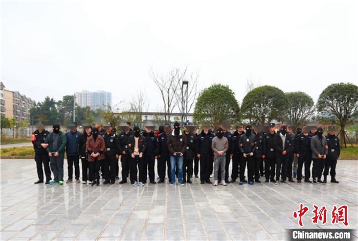 四川广安警方破获跨省特大电信诈骗案 抓获涉案嫌疑人24人