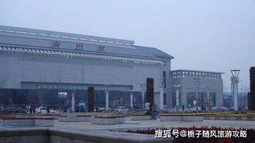 益羊铁路 青临铁路和胶济铁路的接轨站 青州南站