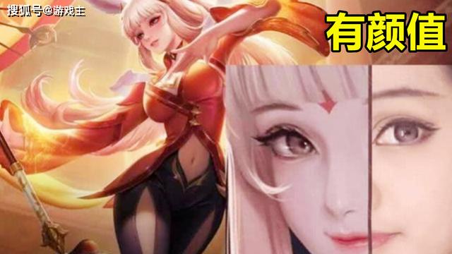 王者荣耀:女玩家的化妆技术有多牛?网友:程咬金必须给满分