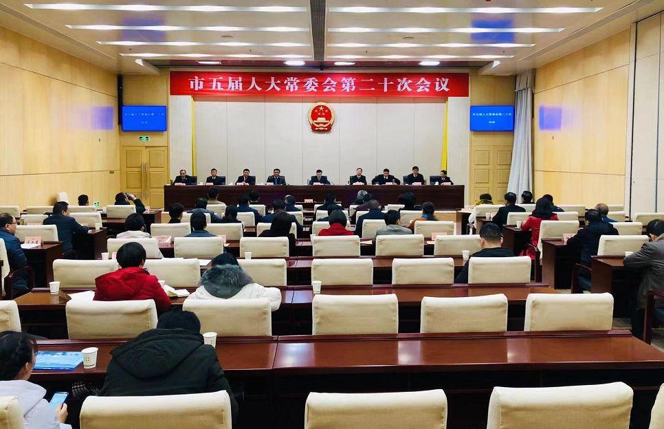 孙惠波任十堰市中级人民法院代理院长