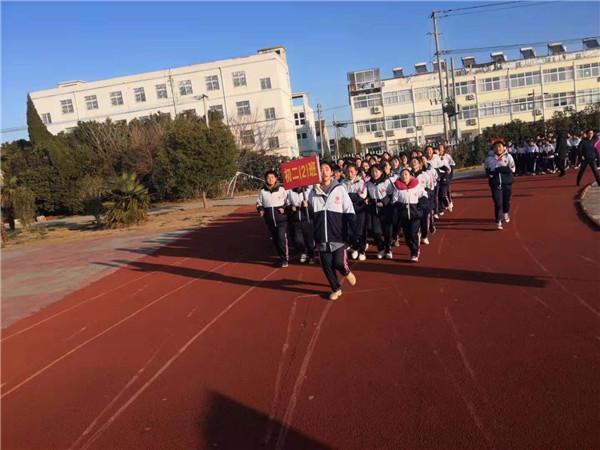 盱眙县官滩中学开展庆元旦趣味运动会