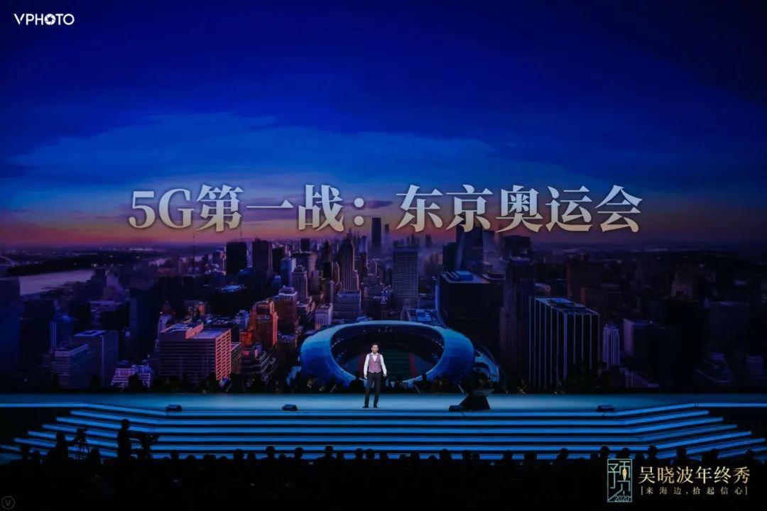 吴晓波新国货首发发生什么事了?吴晓波新国货首发令人震惊(图45)