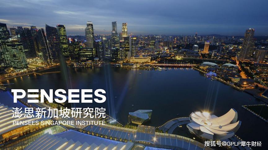 澎思新加坡研究院成立不到一年斩获13项国际顶级AI竞赛冠军