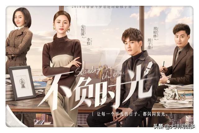 2019年 烂片排行榜_2019暑期档烂片排行榜, 上海堡垒 只能第二,第一亏损