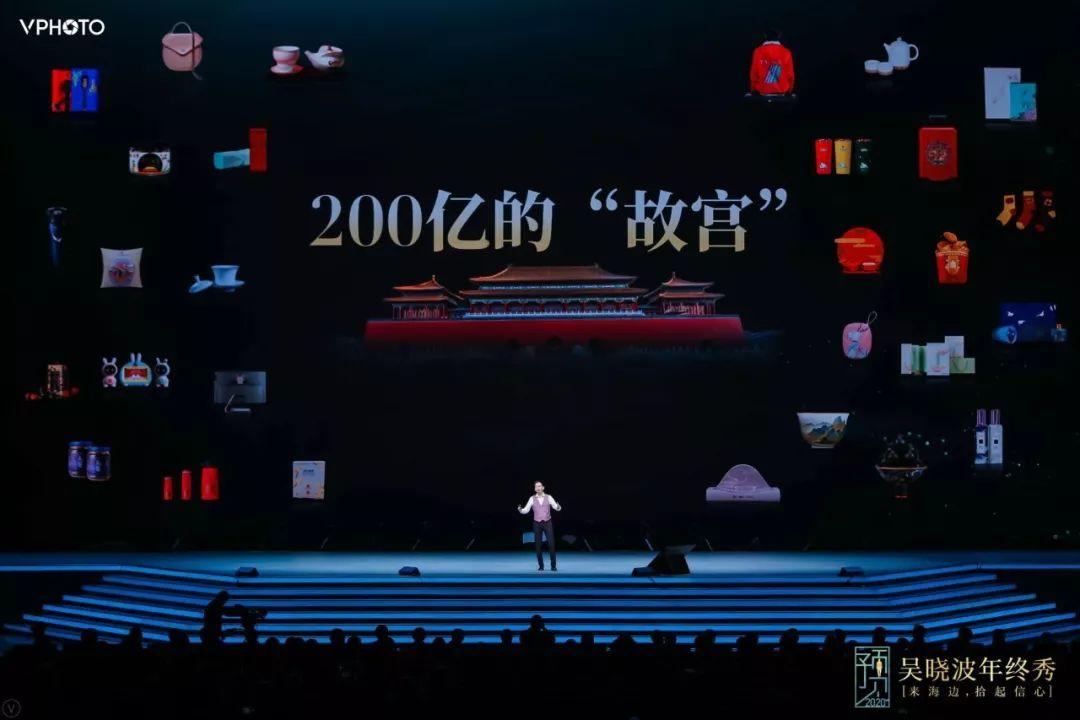 吴晓波新国货首发发生什么事了?吴晓波新国货首发令人震惊(图15)