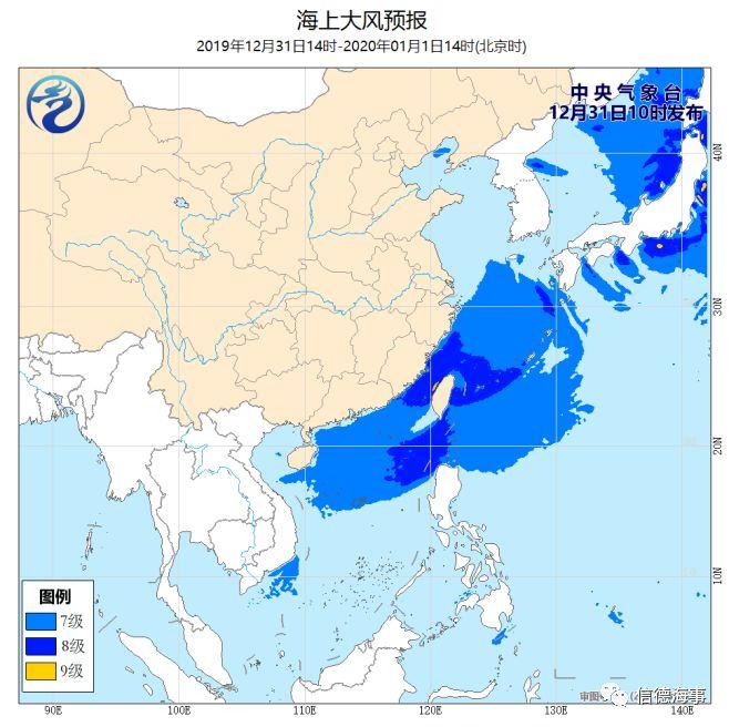 台湾海峡部分海域风力可达9级、阵风10~11级