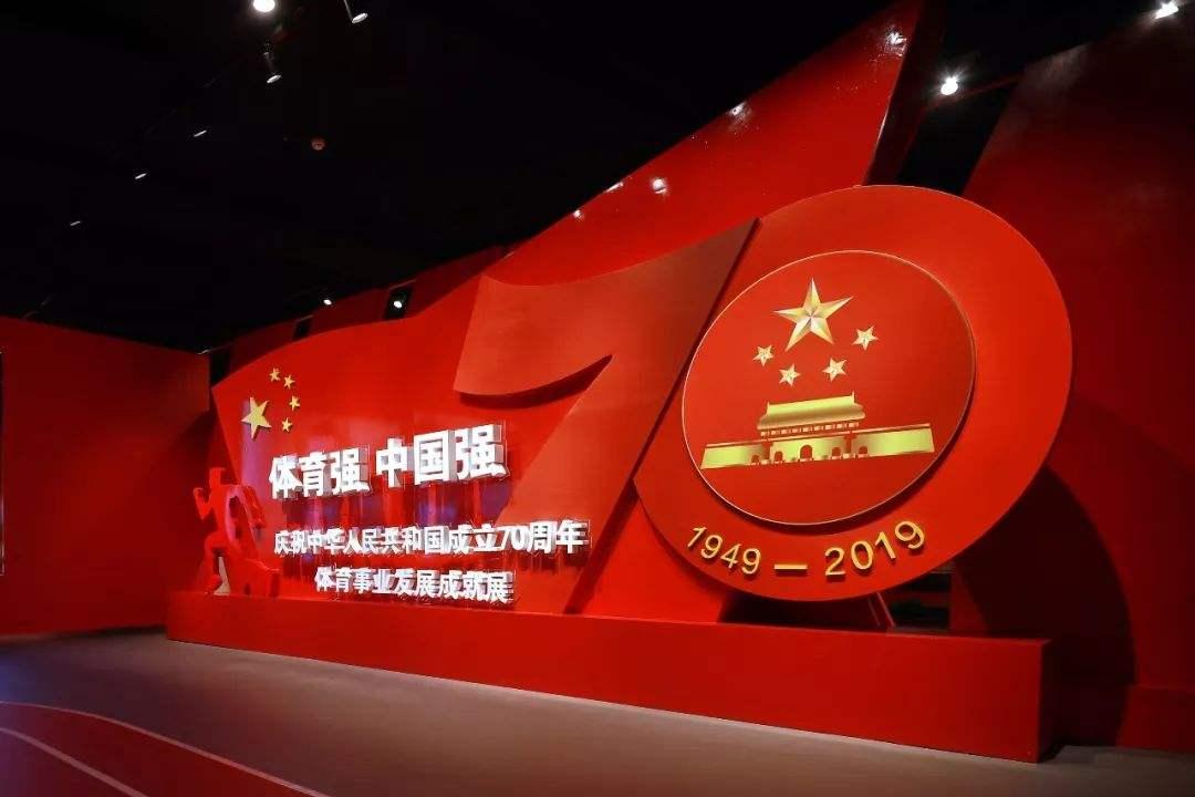 2019年中国体育健儿获128个世界冠军 创16项世界纪录