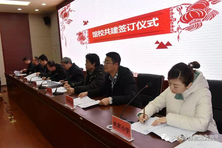 传承文化八千年 寓教于乐在天博 市博物馆2020年元旦暨馆校合作协议签约活动