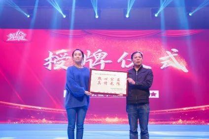 <b>[速看] 惠安最独特的跨年 这竟这么干 村民们都拍手叫好...</b>